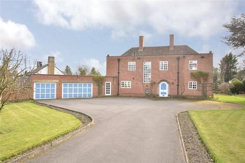 4 bedroom detached house for sale - Fours Croft, Adel Lane, Adel, Leeds, West Yorkshire