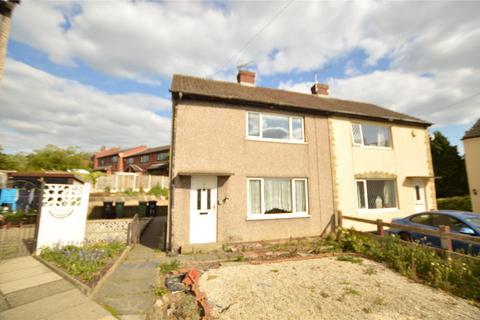 2 bedroom terraced house for sale - The Crest, Kippax, Leeds, West Yorkshire