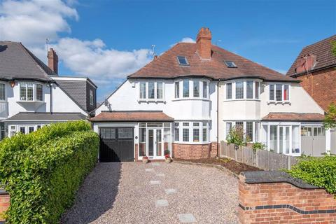 4 bedroom semi-detached house for sale - Wentworth Road, Harborne