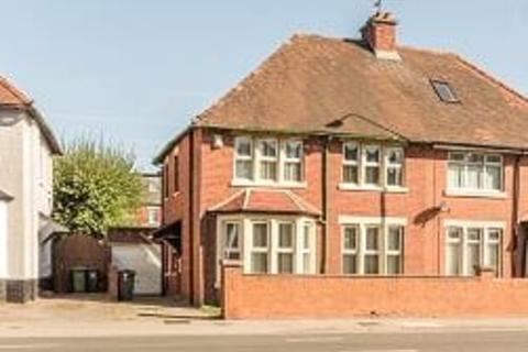 4 bedroom semi-detached house for sale - Newport Road, Cardiff, CF24 1RJ
