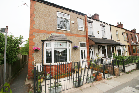3 bedroom end of terrace house for sale - Church Street, Westhoughton, BL5 3SX
