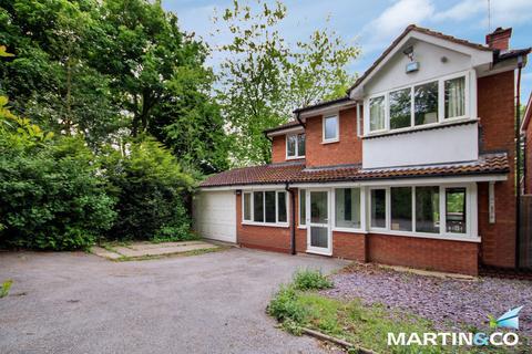 4 bedroom detached house for sale - Biton Close, Harborne, B17