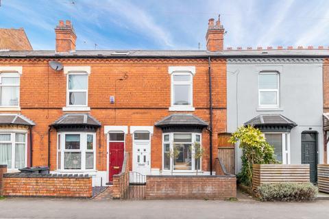 4 bedroom end of terrace house for sale - Kings Heath, Birmingham