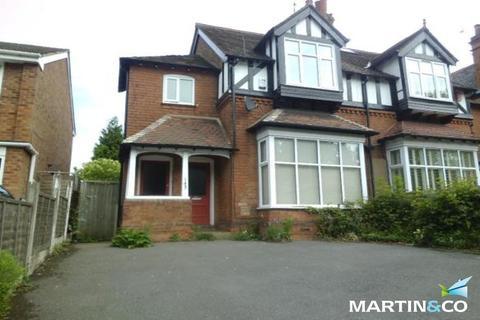 2 bedroom flat to rent - Court Oak Road, Harborne, B17