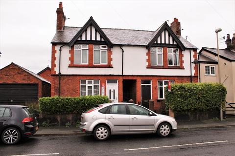 2 bedroom semi-detached house for sale - Townfield Lane, Barnton