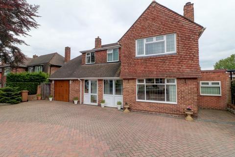 4 bedroom detached house for sale - Thornhill Park, Sutton Coldfield