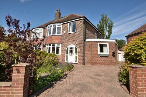 5 bedroom semi-detached house for sale - Mount Drive, Leeds, West Yorkshire