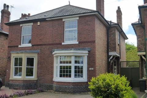 3 bedroom semi-detached house for sale - Gordon Road, Borrowash