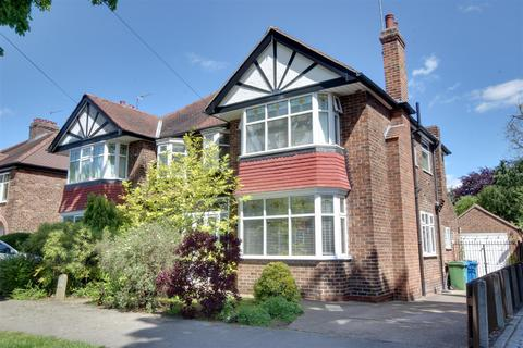 4 bedroom semi-detached house for sale - Elms Drive, Kirk Ella
