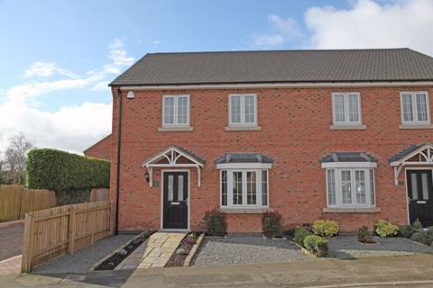 4 bedroom house to rent - Weir Road, Kibworth