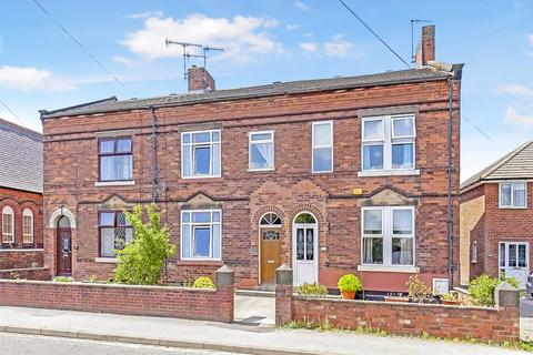 3 bedroom terraced house for sale - Manor Road, Brimington, Chesterfield