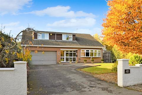 4 bedroom detached house for sale - Bates Road, Beechwood Gardens, Coventry