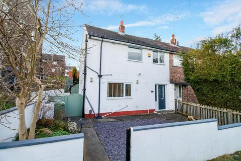 3 bedroom terraced house for sale - St. James Drive, Horsforth