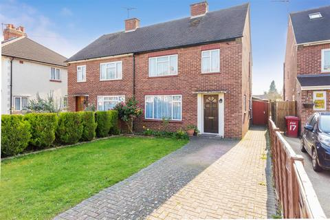 3 bedroom semi-detached house for sale - Cippenham Close, Cippenham