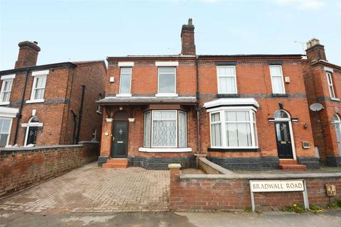 2 bedroom semi-detached house for sale - Bradwall Road, Sandbach