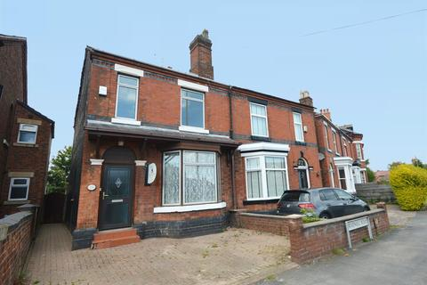 2 bedroom semi-detached house for sale - Bradwall Road, Sandbach