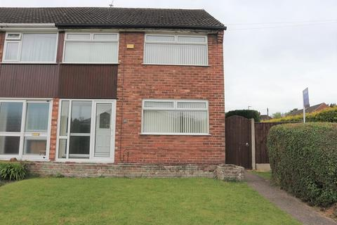 3 bedroom semi-detached house for sale - Leybourne Road, Liverpool, Merseyside. L25 4SW