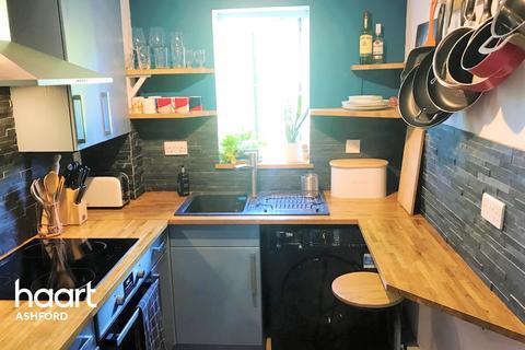 2 bedroom apartment for sale - Hurst Road, Ashford