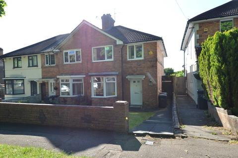 3 bedroom end of terrace house for sale - Yardley Wood Road, Billesley Birmingham, West Midlands, B13