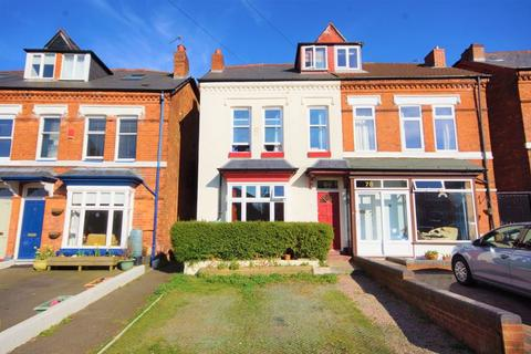 4 bedroom semi-detached house for sale - Station Road, Kings Norton, Birmingham