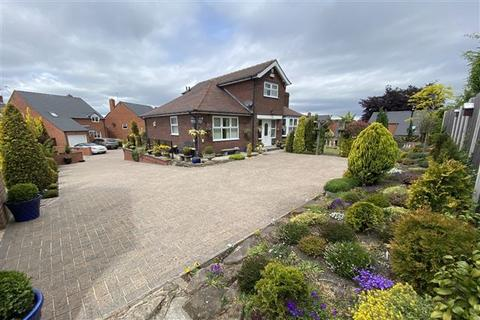 3 bedroom detached house for sale - Copper Beech Close, Beighton, Sheffield, S20 1HD
