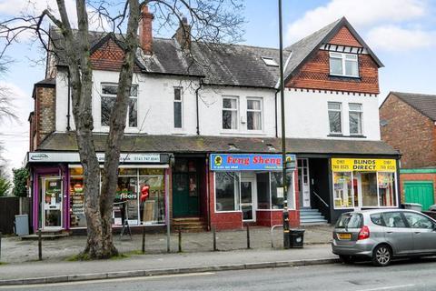 Studio to rent - Flixton Road, Flixton, Manchester, M41
