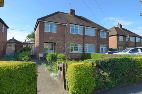 3 bedroom semi-detached house for sale - Westfield Close, Cottingham