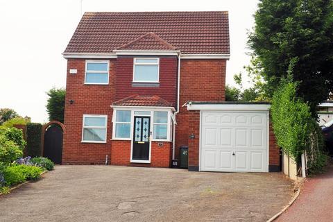 4 bedroom detached house for sale - Warley Croft, Oldbury