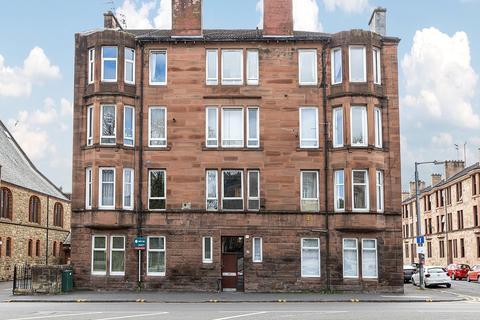 1 bedroom apartment for sale - 0/1, Langside Avenue, Shawlands, Glasgow