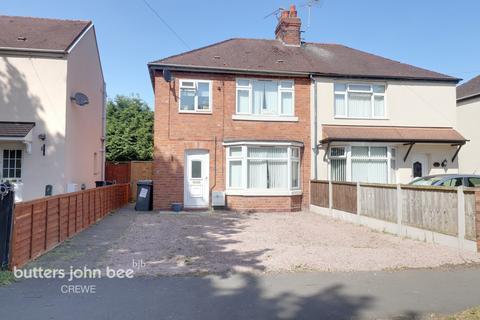 3 bedroom semi-detached house for sale - Badger Avenue, Crewe