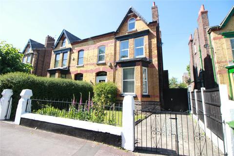 5 bedroom semi-detached house for sale - Newsham Drive, Liverpool, Merseyside, L6