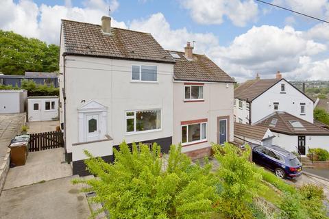 3 bedroom semi-detached house for sale - Hillside Rise, Guiseley