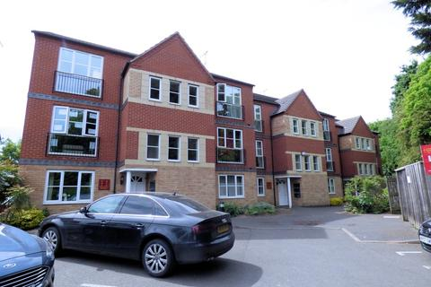2 bedroom ground floor flat for sale - Pavilion Grove, Burton-on-Trent