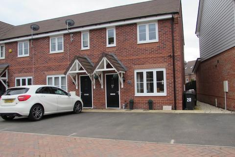 2 bedroom end of terrace house for sale - Noble Way, Cheswick Green