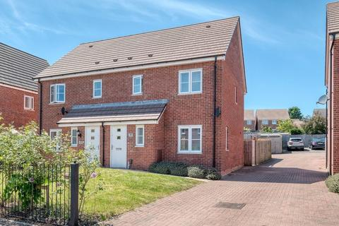 3 bedroom semi-detached house for sale - East Works Drive, Cofton Hackett, B45 8GS