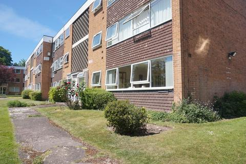 2 bedroom ground floor flat for sale - Kingston Court