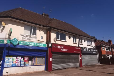 Studio to rent - Bristol Road South