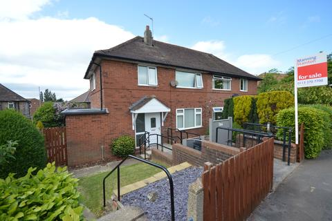 4 bedroom semi-detached house for sale - Lanshaw Crescent, Leeds, West Yorkshire