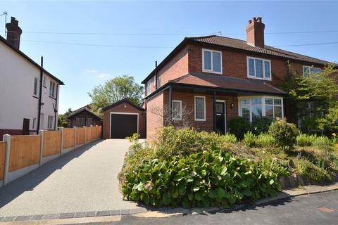 3 bedroom semi-detached house for sale - Alberta Avenue, Chapel Allerton, Leeds