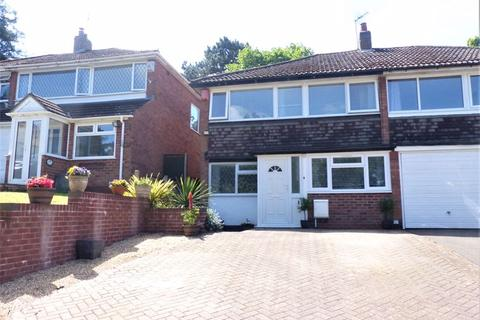 3 bedroom semi-detached house for sale - East Rise, Sutton Coldfield