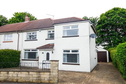 4 bedroom semi-detached house for sale - Tarn View Road, Yeadon,