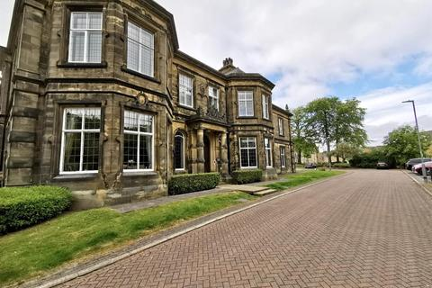 1 bedroom apartment for sale - Sinderhill Court, Northowram, Halifax
