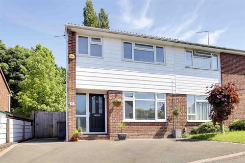 3 bedroom semi-detached house for sale - Hemingway Close, Carlton, Nottinghamshire, NG4 1FH