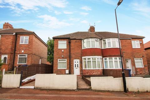 2 bedroom flat for sale - Swinley Gardens, Newcastle Upon Tyne