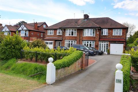 5 bedroom semi-detached house for sale - Beverley Road, Kirk Ella, Hull, East Yorkshire, HU10
