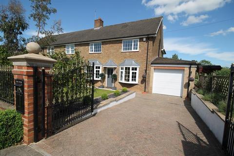 4 bedroom semi-detached house for sale - Askham Fields Lane, Askham Bryan, York, YO23 3PS