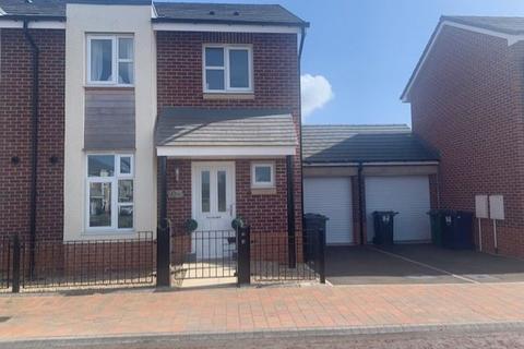3 bedroom terraced house for sale - Lynwood Way, Cleadon Vale, South Shields, Tyne and Wear, NE34 8DB