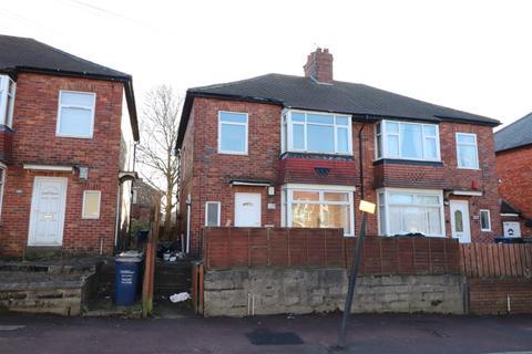 2 bedroom flat for sale - Stamfordham Road, NE5 3JH