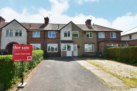 2 bedroom terraced house for sale - Hazelville Road, Hall Green