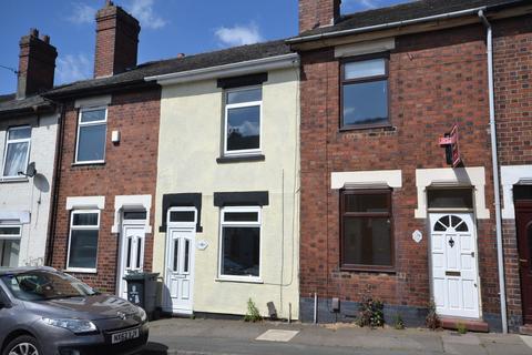 2 bedroom terraced house to rent - Berdmore Street, Fenton